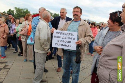 В Череповце прошел митинг против повышение пенсионного возраста. Крупнейший за 15 лет