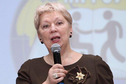 Васильева: «Натаскивание на ЕГЭ» не поможет воспитать гражданина