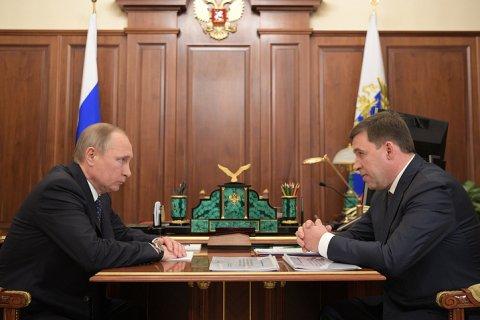 Путин принял отставку Куйвашева и назначил его ВРИО губернатора Свердловской области