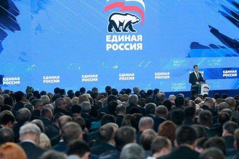Опрос: Рейтинг «Единой России» упал в 1,5 раза, а у КПРФ - вырос почти в 2 раза