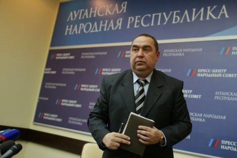 Глава ЛНР допустил возможность возращения республики в состав Украины