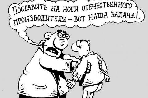 Павел Дорохин: Власть сознательно загоняет малый бизнес в подполье