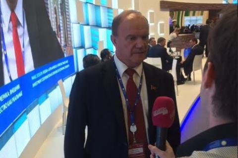 Зюганов: «Единая Россия» все провалила