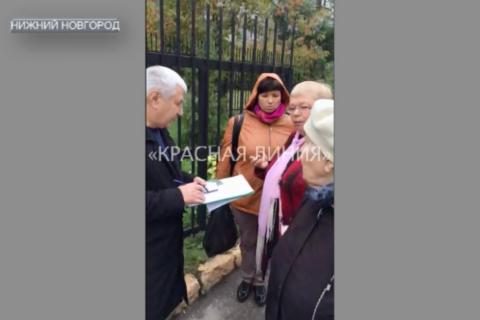 Эксклюзивное видео. По 300 рублей за голос в пользу «Единой России»