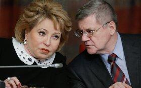 Матвиенко поддержала борьбу прокуратуры за возвращение контроля над следствием