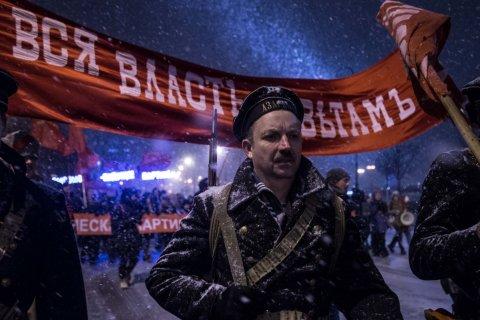 О мероприятиях, посвященных 100-летию Великой Октябрьской социалистической революции, осведомлены почти треть россиян