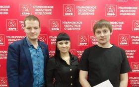 Ульяновских депутатов-коммунистов освободили, но не оправдали