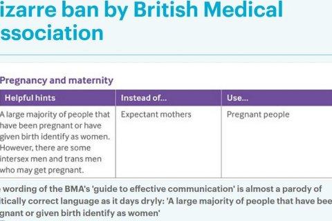 """Иносми: В Великобритании запрещают называть беременных женщин """"будущими матерями"""""""