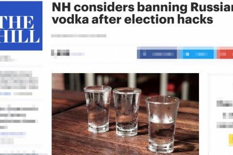 Иносми: Русская водка как угроза американской демократии