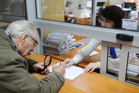 Минтруд предложил увеличить пенсию на 129 рублей