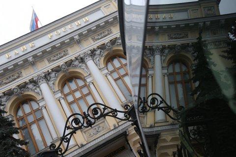 Россияне задолжали банкам 12 триллионов рублей