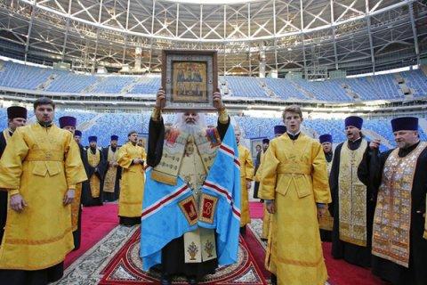 На «Зенит-Арене» провели молебен об успешном завершении строительства
