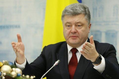 МВФ недоволен поведением Украины