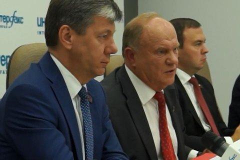 Геннадий Зюганов призвал россиян прийти на избирательные участки 10 сентября