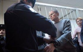 Суд признал Алексея Улюкаева виновным в получении взятки. Подробности