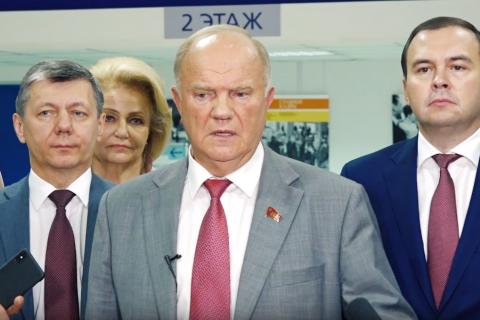 Геннадий Зюганов прокомментировал обращение Путина к народу