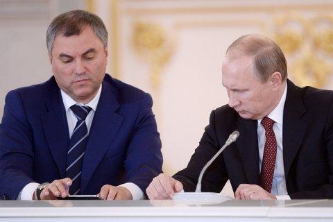 Владимир Путин предложил Володина на пост председателя Государственной Думы