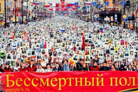 Опрос: Русские люди гостеприимны и трудолюбивы