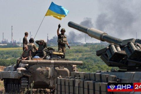 Украинские войска продвинулись на 4 километра вглубь ДНР