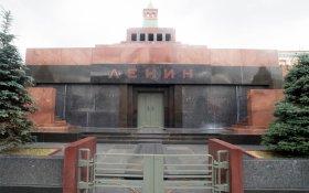 В КПРФ назвали бессовестной провокацией идею заменить тело Ленина в Мавзолее копией