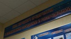 """Специальный репортаж """"Национальное достояние"""" в руках народа"""""""""""
