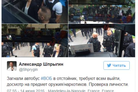 Во Франции начались задержания и депортации  российских болельщиков
