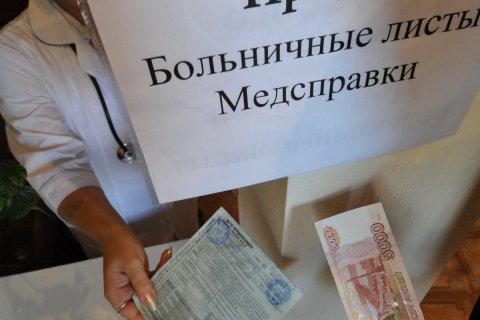 Правительство запретило требовать у граждан 85 видов справок
