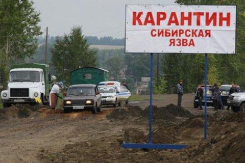 На Ямале госпитализировано 90 человек с подозрением на сибирскую язву