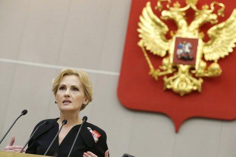 Совфед одобрил пакет законов Яровой ужесточающий российское законодательство