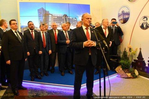 Геннадий Зюганов и Сергей Левченко открыли выставку, посвященную юбилею Иркутской области