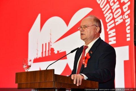 В Москве открылся международный форум левых сил «Октябрь 1917-го: прорыв к социализму»