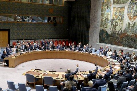 Совбез ООН осудил «провокационный» пуск ракеты КНДР