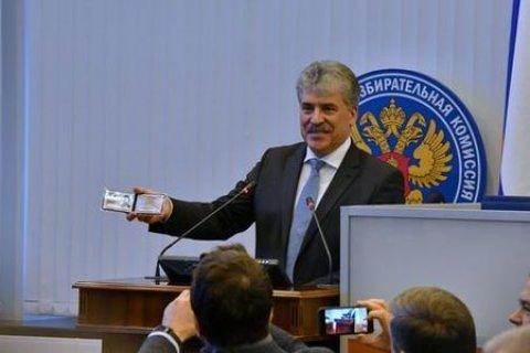 Павел Грудинин: «Мы победим на этих выборах!»