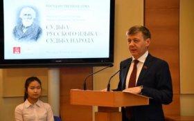 Дмитрий Новиков: Русский язык находится в кризисе
