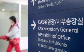 CAS отклонил апелляции 47 россиян на допуск к Олимпиаде. Подробности
