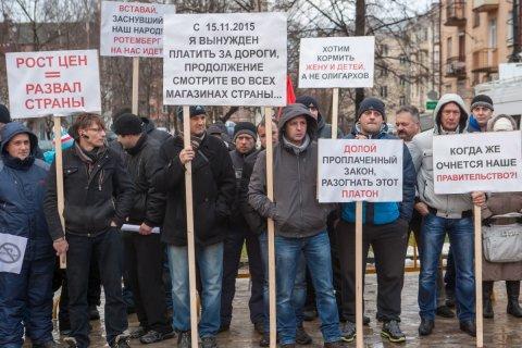 Минтранс РФ выступил за отмену льготных тарифов «Платона»