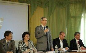В Иркутске прошла 20-я молодёжная научная конференция