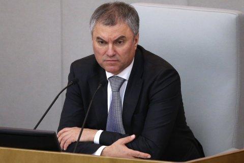 Володин назвал принятый бюджет оптимальным