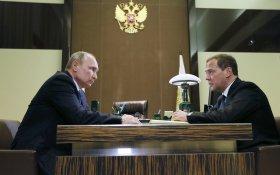 По указу Путина в правительстве будет 10 вице-премьеров и 22 министра