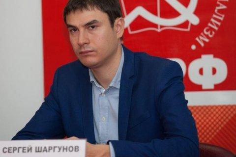 Депутату Госдумы от КПРФ писателю Сергею Шаргунову подожгли квартиру