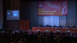 Доклад Г.А.Зюганова на XVII съезде КПРФ (27.05.2017)