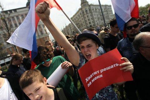 В МВД при управлении «прослушки» создали группу по борьбе с радикальной молодежью