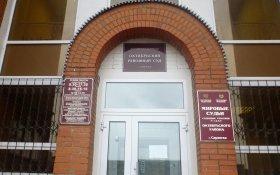 В Мордовии экс-председателю участковой избирательной комиссии дали условный срок за фальсификации на выборах в пользу «Единой России»