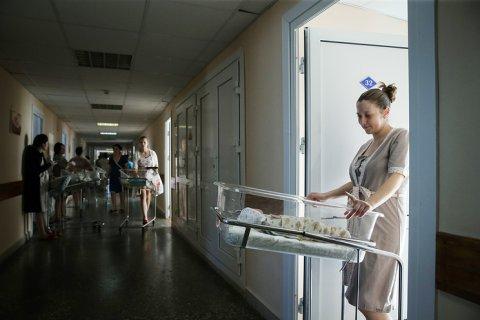 Росстат: Уровень рождаемости в России упал до десятилетнего минимума. Сайт Владимира Путина: Рождаемость выросла в 1,5 раза
