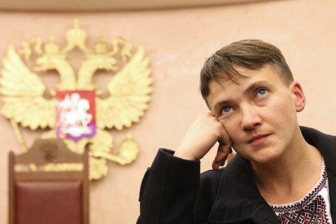 Савченко назвала власти Украины врагом народа номер два