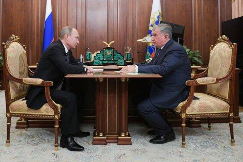 Роснефть перечислила деньги за приватизацию в госбюджет