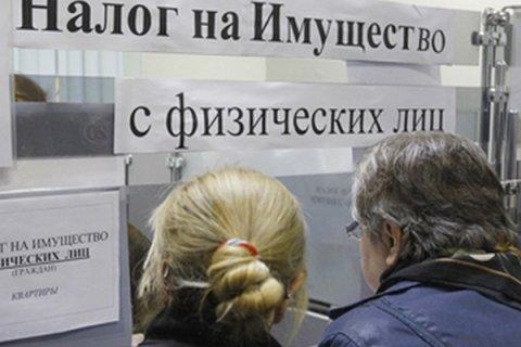 В Москве в 2017 году будут увеличены налоги на квартиры