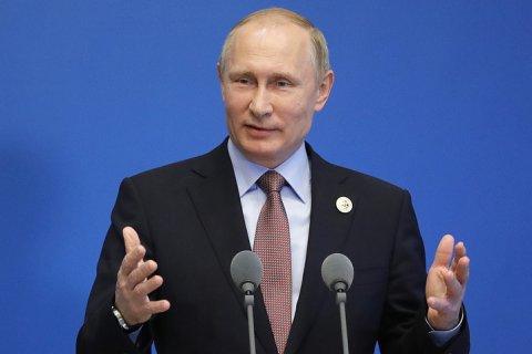 Путин ответил на вопрос об угрозе поглощения Китаем российской экономики
