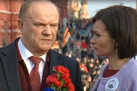 Геннадий Зюганов: «Люди поняли, что им объявлена война»