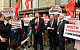 КПРФ провела перед Госдумой «встречу с избирателями» и назвала единороссов «партией повышения пенсионного возраста»